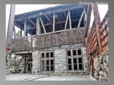Renovaited mountain area house