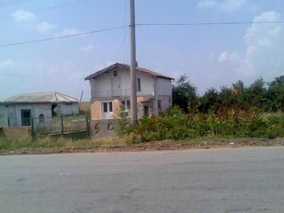 Communicative location property