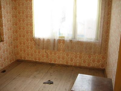 Один-этажный дом