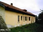 Хороший имот в деревне